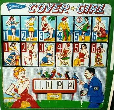 #1: Cover Girl