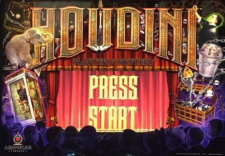 #21: Houdini