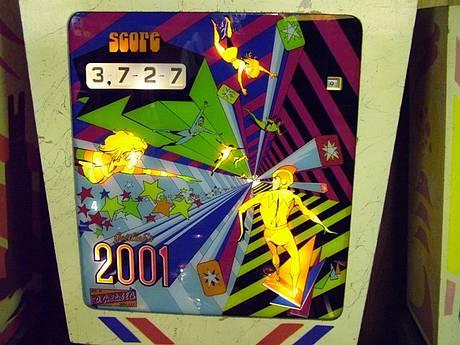 #6: 2001