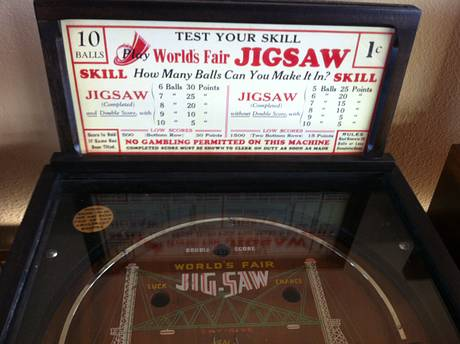 #11: World's Fair Jigsaw